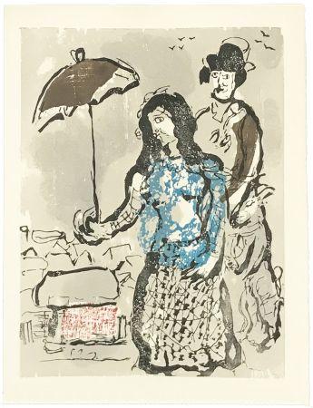 Гравюра На Дереве Chagall - VERS LA RIVE (