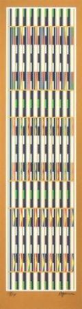 Литография Agam - Vertical Orchestration ; Gold series