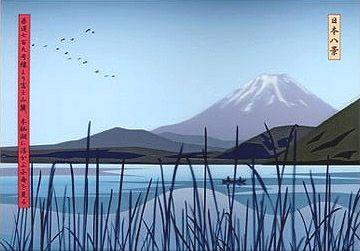 Многоэкземплярное Произведение Opie - View of Boats on Lake below Mt. Fuji