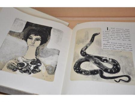 Иллюстрированная Книга Minaux - Vipère au Poing. Lithographies originales d'André Minaux.