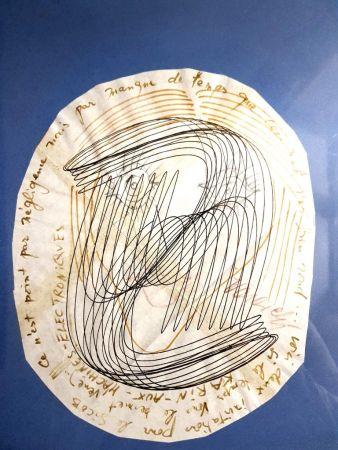 Литография Vasarely - Visage