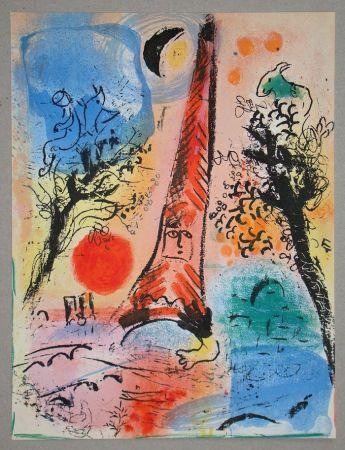 Литография Chagall - Vision De Paris