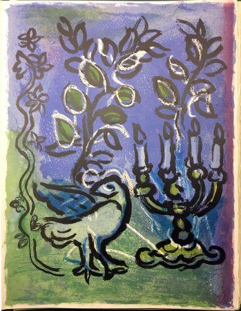 Иллюстрированная Книга Chagall - VITRAUX POUR JÉRUSALEM (THE JERUSALEM WINDOWS) DE LUXE EDITION SIGNED BY MARC CHAGALL.