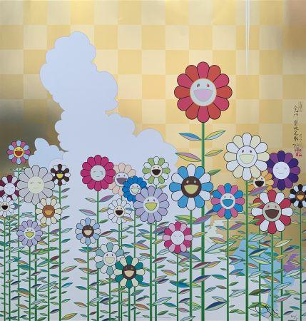 Гашение Murakami - Warm & Sunny