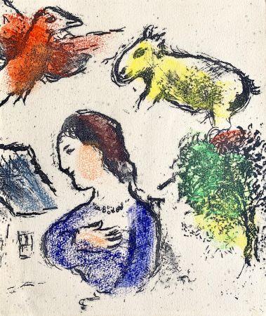 Литография Chagall - Woman with animals