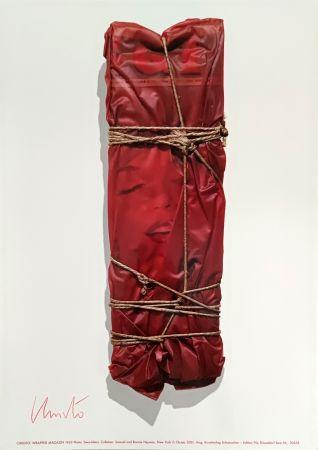 Гашение Christo - Wrapped Magazin
