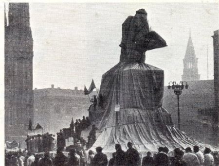 Фотографии Christo - Wrapped Monument #7