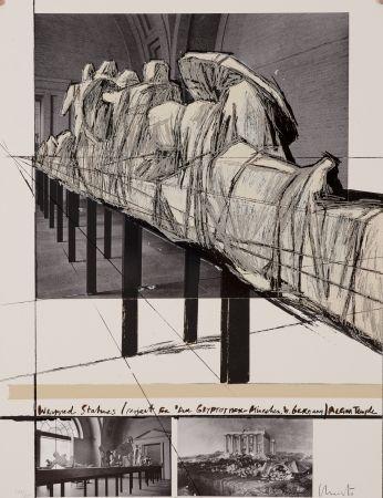 Сериграфия Christo - Wrapped Statues- Project for DerGlypotek-Munchen, West Germany, Aegina Temple