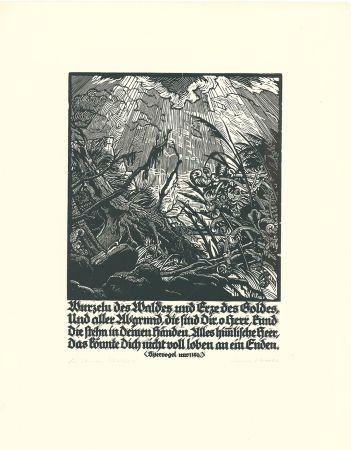 Гравюра На Дереве Kätelhön - Wurzeln des Waldes...