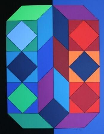 Сериграфия Vasarely - XICO 4