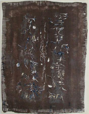 Литография Zao - XX Siecle, L'Ecriture Plastique