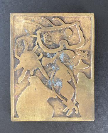 Многоэкземплярное Произведение Miró (After) - XX Siecle No 4, 1938