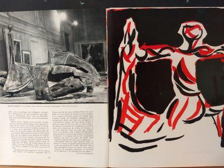 Иллюстрированная Книга Marini - Xxe No 28