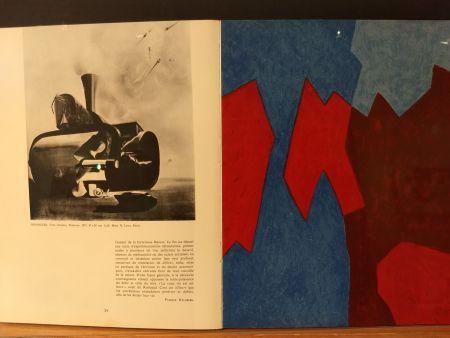 Иллюстрированная Книга Poliakoff - Xxe No 31