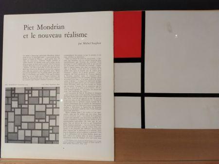 Иллюстрированная Книга Mondrian - Xxe No 9