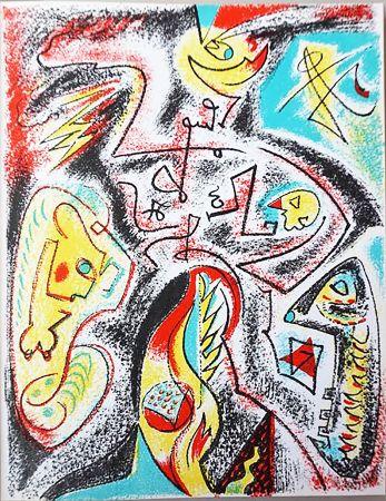 Иллюстрированная Книга Masson - XXe SIECLE. Nouvelle série. XXXIe année. N° 32. Juin 1969 (André Masson, Sonia Delaunay)