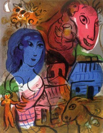 Литография Chagall - XXeme Century, Hommage a Marc Chagall