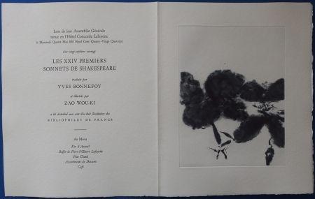 Офорт И Аквитанта Zao - XXIV Sonnets pour Shakespeare (Menu)