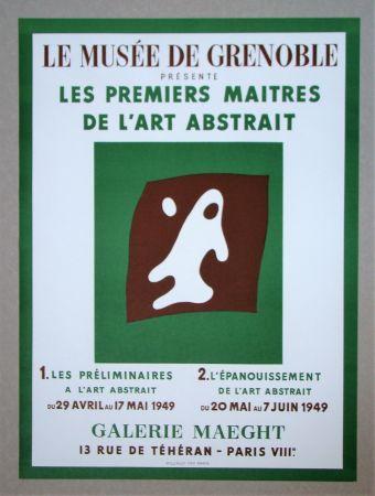 Литография Arp - Yeux et Nez