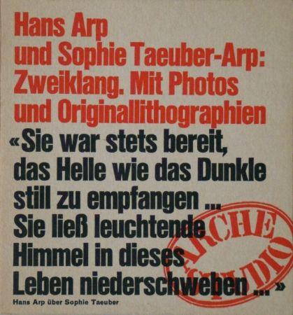Иллюстрированная Книга Taeuber-Arp - Zweiklang